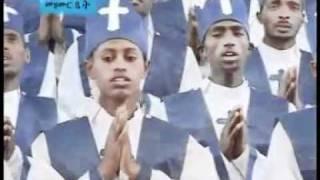 Ethiopian Orthodox Tewahedo Spiritual Mezmur.