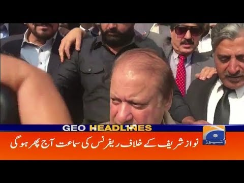 Geo Headlines - 08 AM - 07 December 2018