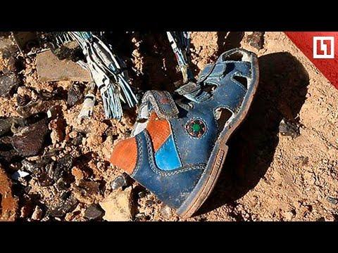 Останки погибших на месте крушения Ан-148 (видео)