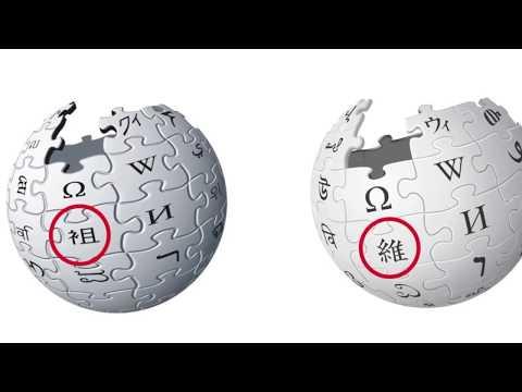 العرب اليوم - يحرص المصمّمون على تصميم هذه الشعارات
