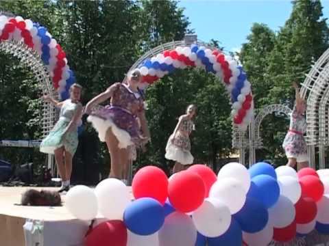 День России Ярославль 2013 год