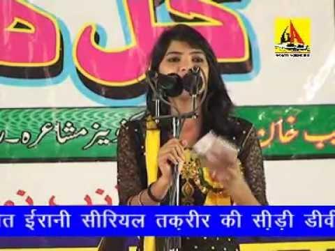 Video Supriya Shabnam-ALL INDIA MUSHAIRA, JAGANPUR FAIZABAD download in MP3, 3GP, MP4, WEBM, AVI, FLV January 2017