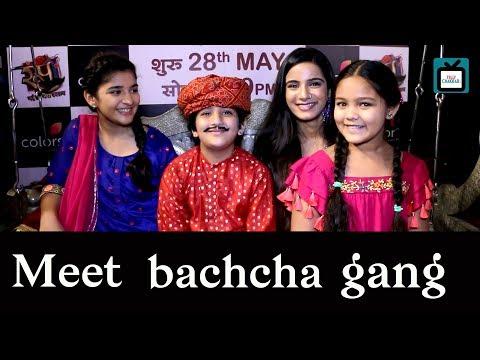 Meet bachcha gang from Color's Roop - Mard Ka Naya
