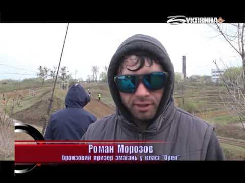 Спорт драйв (15.06.2017) - DomaVideo.Ru