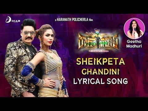 Sheikpeta Chandini Lyrical