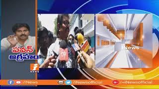 Video Shivaji Raja on Mega Family Meeting at Film Chamber, Supports Pawan Kalyan | iNews MP3, 3GP, MP4, WEBM, AVI, FLV Juli 2018