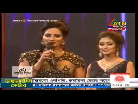Miss World BD H2O Restaurant Funny Answer ATN Bangla 😂😂