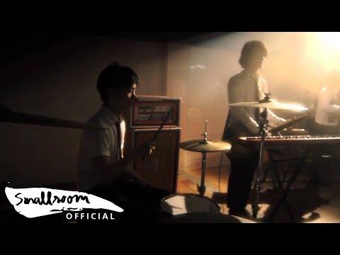 SLUR - ไม่ใช่มนุษย์ [Music Video]