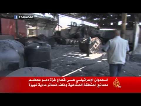 L'agression israélienne sur Gaza laisse des dégâts matériels considérables