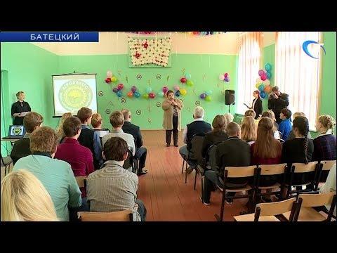 В школе поселка Батецкий открылся агрокласс