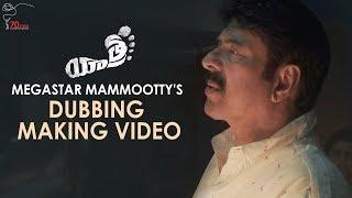 Mammootty Dubbing Making | The Voice of Yatra | YSR Biopic | Mahi V Raghav