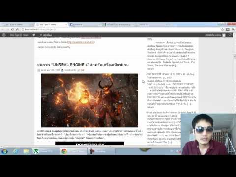 Video of TV64TK