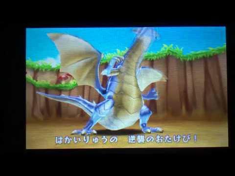 電波人間のRPG3破壊竜1ターンキル