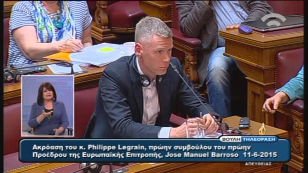 Επιτροπή Αλήθειας Δημοσίου Χρέους (11/06/2015)