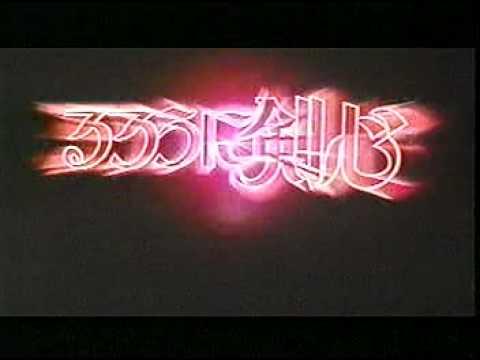 Смотреть видео онлайн с Бродяга Кэнсин / Samurai X