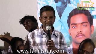 Adanga Pasanga Movie Audio Launch Part 1