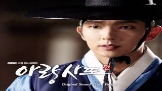 Lee Ki Chan - Shout Out (외쳐본다) Arang And The Magistrate OST Part.9