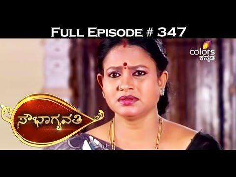 Sowbhagyawathi--25th-March-2016--ಸೌಭಾಗ್ಯವತಿ--Full-Episode