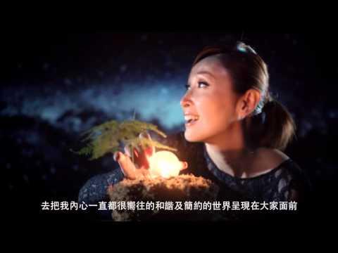 SK-II #changedestiny : 香港綠色生活平台Green Monday執行總監 陳貝兒