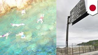 奇跡!40キロ漂流の男性救助(ニュース)