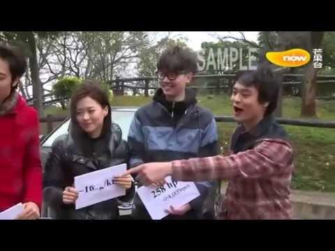 Dear Jane [ On車車Band友 ] - 第十二集 (Part 2)