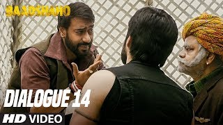 We present to you 14th dialogue promo of Baadshaho featuring Ajay Devgn, Emraan Hashmi, Esha Gupta, Ileana D'Cruz Vidyut Jammwal and Sanjay Mishra in the lead roles. Gulshan Kumar presents a T-Series production in association with Vertex Motion Pictures Pvt Ltd. Produced by Bhushan Kumar, Krishan Kumar and Milan Luthria, Baadshaho the upcoming Indian action thriller film is written by Rajat Arora, directed by Milan Luthria and is scheduled for a worldwide release on September 1, 2017.___Enjoy & stay connected with us!► Subscribe to T-Series: http://bit.ly/TSeriesYouTube► Like us on Facebook: https://www.facebook.com/tseriesmusic► Follow us on Twitter: https://twitter.com/tseries► Follow us on Instagram: http://bit.ly/InstagramTseries