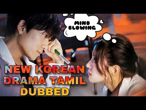 new korean drama tamil dubbed | Korean drama tamil dubbed | tamil dubbed korean series |korean drama