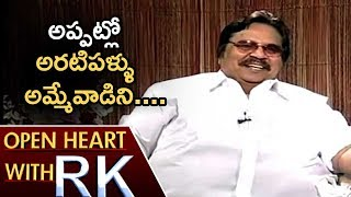 Video Dasari Narayana Rao On Struggles Of His Early Days | Open Heart With RK | ABN Telugu MP3, 3GP, MP4, WEBM, AVI, FLV Desember 2018