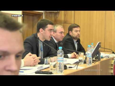 Звільнили голову Рівненської обласної ради [ВІДЕО]