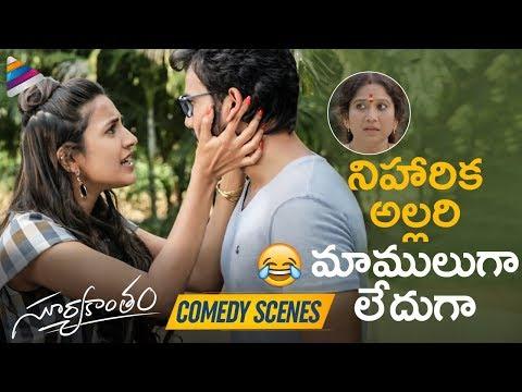 Niharika Konidela BEST COMEDY Scene   Suryakantham 2019 Latest Telugu Movie   Rahul Vijay