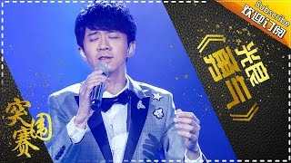 Nonton                                   17      Top                            2017      11          The Singer                               Film Subtitle Indonesia Streaming Movie Download