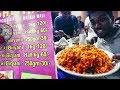 Old Delhi Jama Masjid Street Food | Ramadan Food | Vlog 9th | Hindi