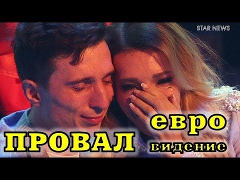 Юлия Самойлова не прошла в финал Евровидения 2018. Новости звезд - DomaVideo.Ru