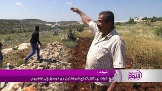قوات الإحتلال تمنع مواطنين من الوصول إلى اراضيهم في شوفة جنوب طولكرم