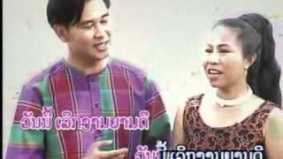Video Pheng Lao Souk San Van Pi Mai (Phouvieng-Athid).DAT MP3, 3GP, MP4, WEBM, AVI, FLV Juni 2018