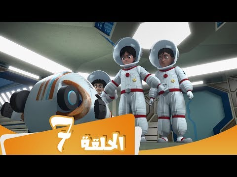 S3 E7  مسلسل منصور    مغامرة فضائیة   Mansour Cartoon   Space Adventure