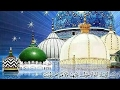 Jashn E Gareeb Nawaz  __ Ghulam Mohiuddin Subhani Sahab