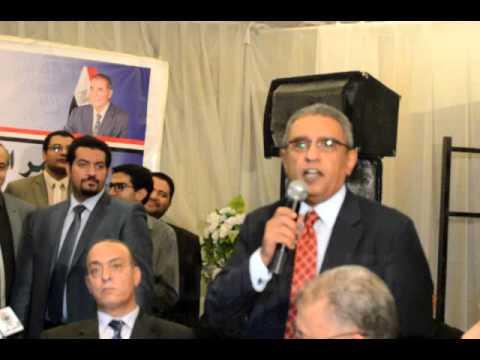 مؤتمر محامين القطاع العام مع سامح عاشور
