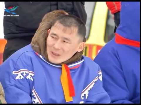 В Надыме прошли XXII Открытые традиционные соревнования оленеводов на Кубок Губернатора ЯНАО