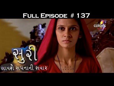 Suri--29th-April-2016--સૂરી--Full-Episode