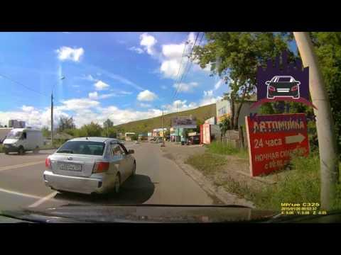 Брянская 30.07.2017 - DomaVideo.Ru