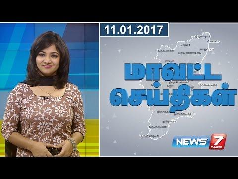 Тамil Nаdu Disтriст Nеws | 11.01.2017 | Nеws7 Тамil - DomaVideo.Ru