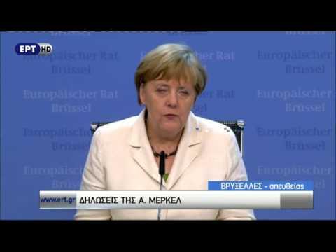 Οι δηλώσεις της Άγκελα Μέρκελ μετά τη Σύνοδο Κορυφής