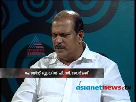 scam - Point Blank Part-1, P.C.George reacts on Solar Panel scam.