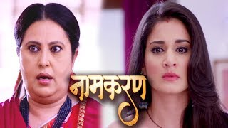 In Star Plus serial Naamkaran, Bebe's real intentions to enter Neil's house is revealed in front of Avni.. Upcoming Twist➤Subscribe Telly Reporter @ http://bit.do/TellyReporter➤SOCIAL MEDIA Links: ➤https://www.facebook.com/TellyReporter➤https://twitter.com/TellyReporter➤https://www.instagram.com/TellyReporter➤G+ @ https://plus.google.com/u/1/+TellyReporter