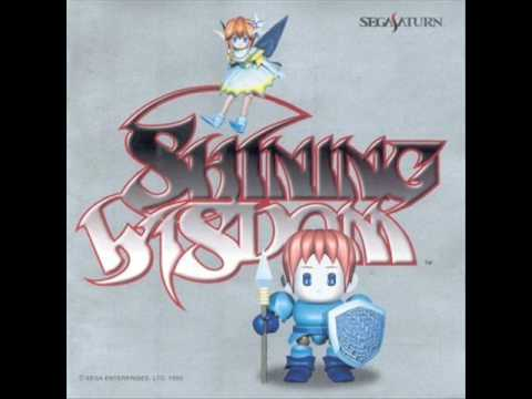 Shining Wisdom OST - Gene Targeting
