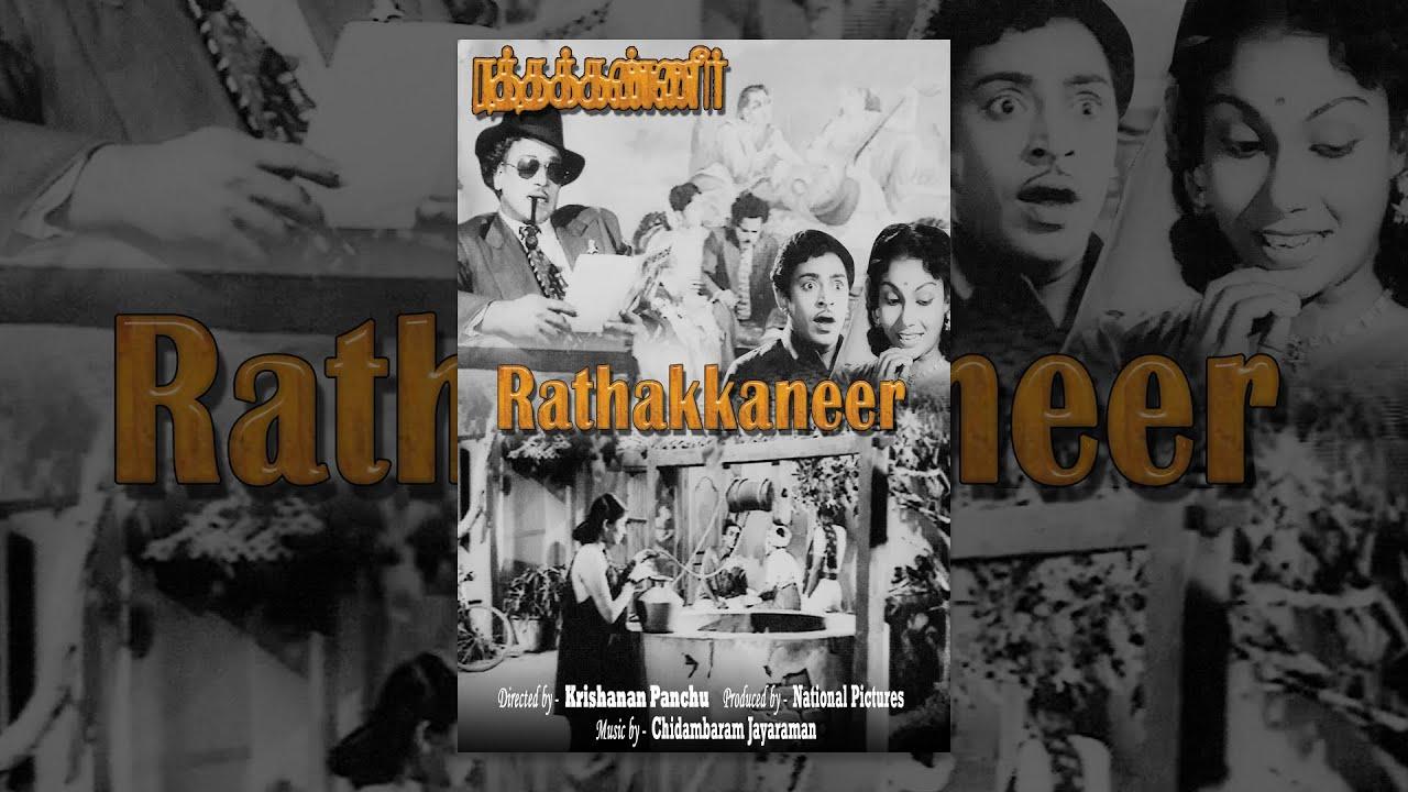 Rathakkaneer (Full Movie) – Watch Free Full Length Tamil Movie Online