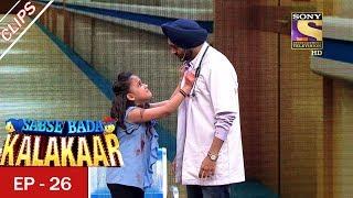 Sabse Bada Kalakar - सबसे बड़ा कलाकार - Episode 26 - 2nd July, 2017