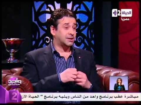 واحد من الناس -كريم عبد العزيز يسترجع ذكرياته فى فيلم المشبوه: يلا يا بابا ألحقنى يا بابا مع الزعيم