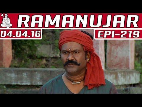 Ramanujar-Epi-219-Tamil-TV-Serial-04-04-2016-Kalaignar-TV